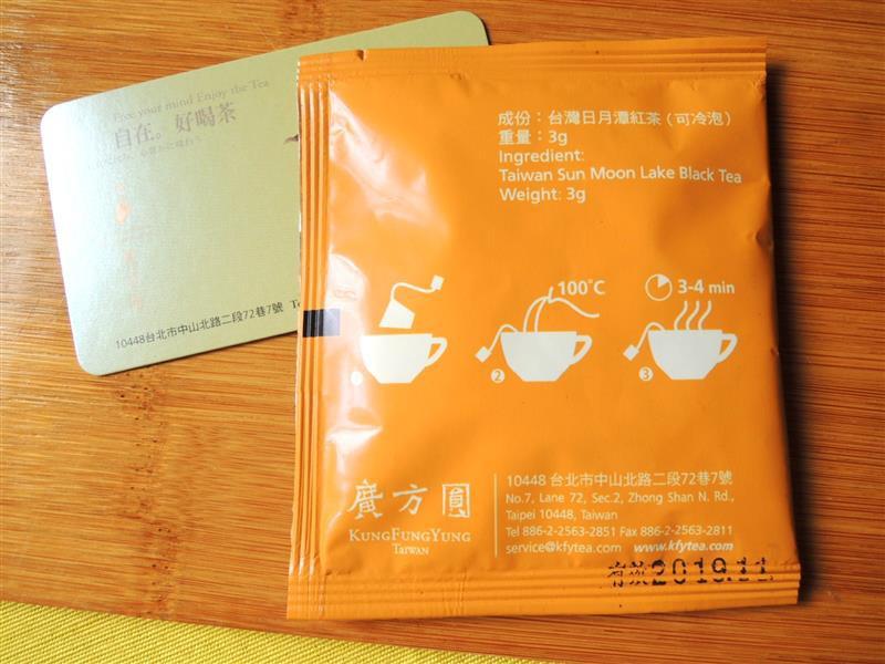 廣方圓茗茶011.jpg
