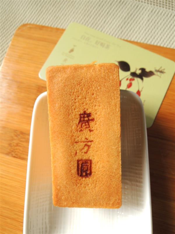 廣方圓茗茶014.jpg