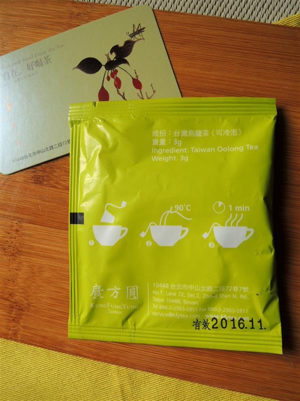 廣方圓茗茶020.jpg