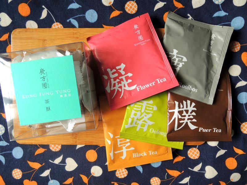 廣方圓茗茶029.jpg