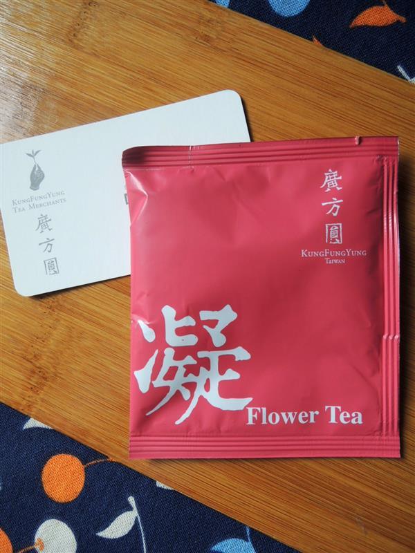 廣方圓茗茶031.jpg