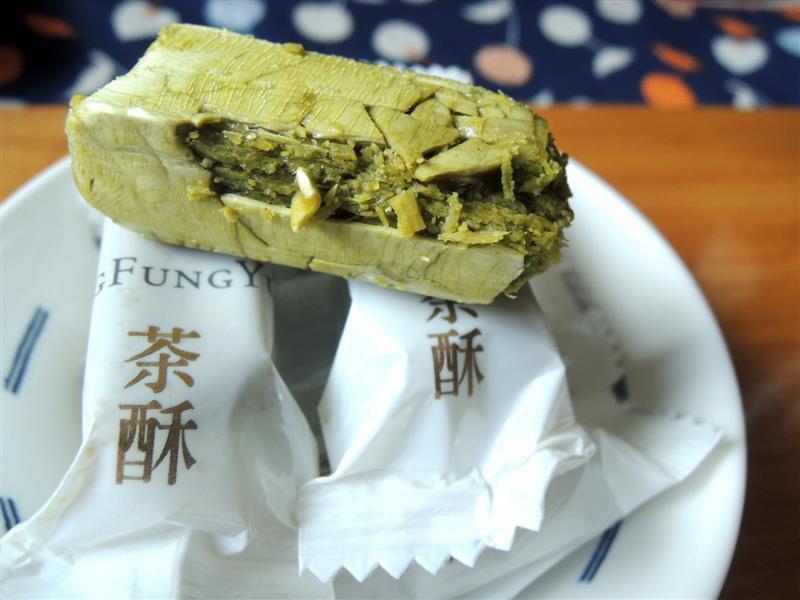 廣方圓茗茶036.jpg