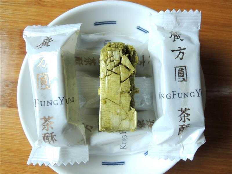 廣方圓茗茶035.jpg
