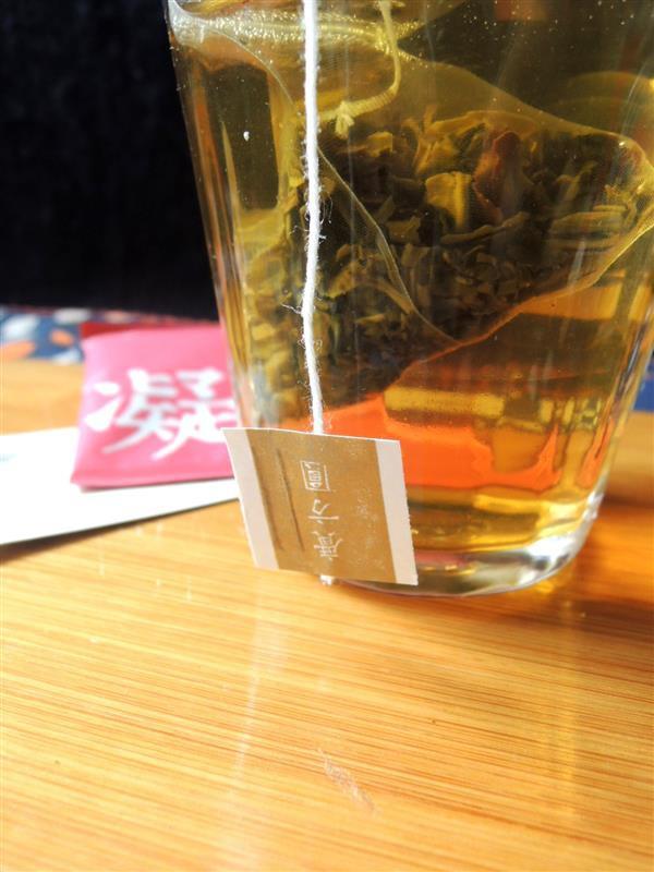 廣方圓茗茶037.jpg