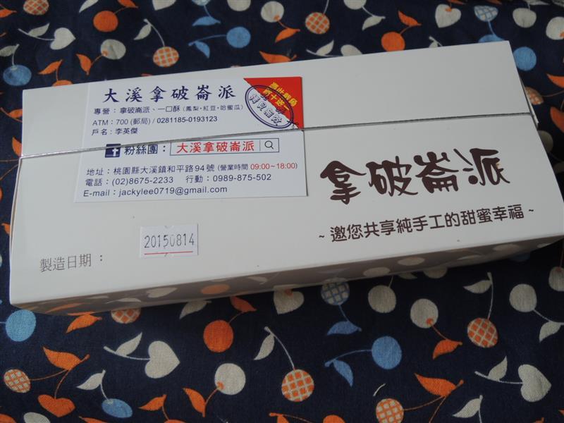 DSCN8788.JPG