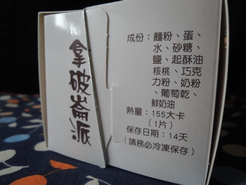 DSCN8789.JPG
