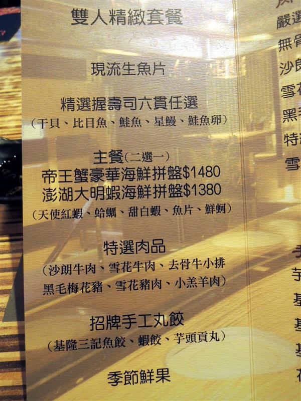 澄 日式精緻料理帝王蟹鍋物019.jpg