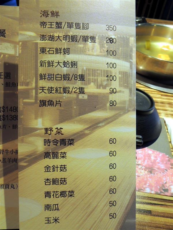 澄 日式精緻料理帝王蟹鍋物022.jpg