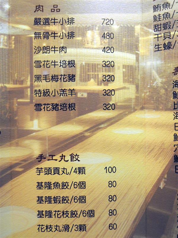 澄 日式精緻料理帝王蟹鍋物020.jpg