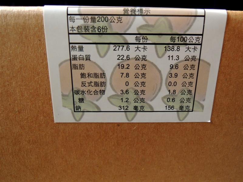 七哥料理 番茄豚足004.jpg