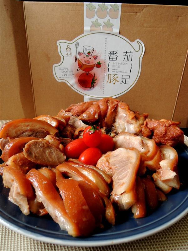七哥料理 番茄豚足024.jpg