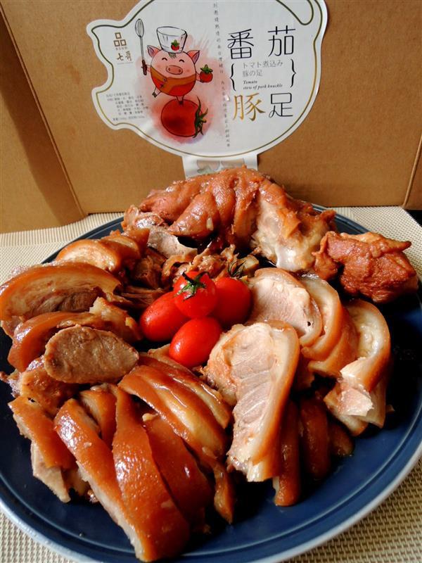 七哥料理 番茄豚足026.jpg