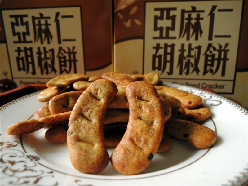 喜年來 亞麻仁胡椒餅014.jpg