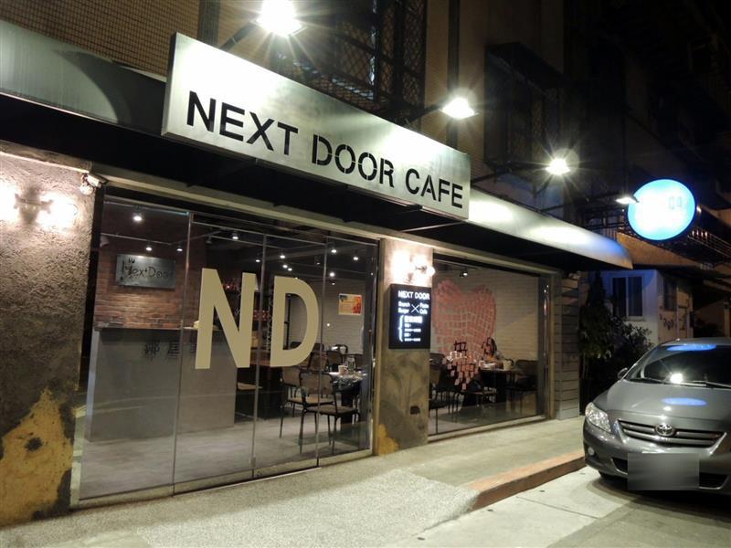 Next Door 鄰居家001.jpg