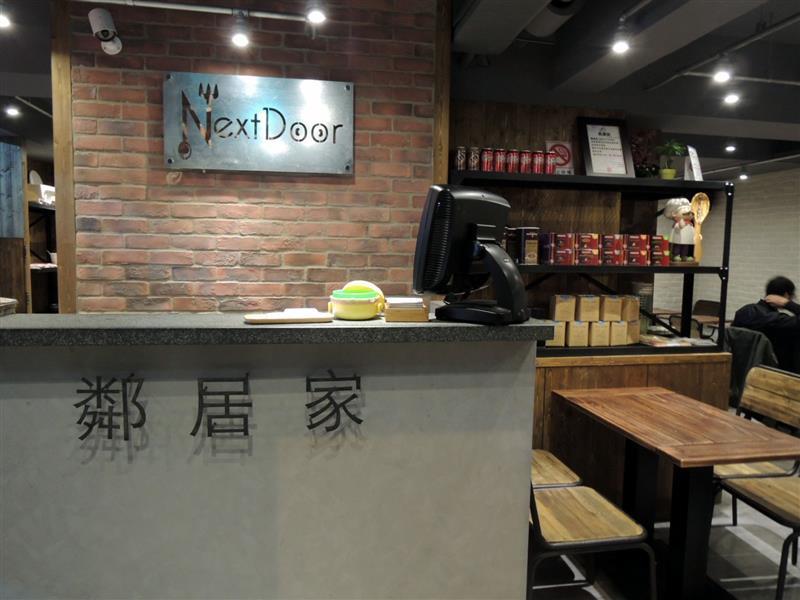 Next Door 鄰居家002.jpg