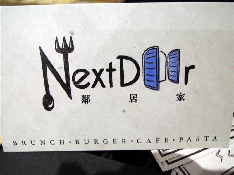 Next Door 鄰居家032.jpg