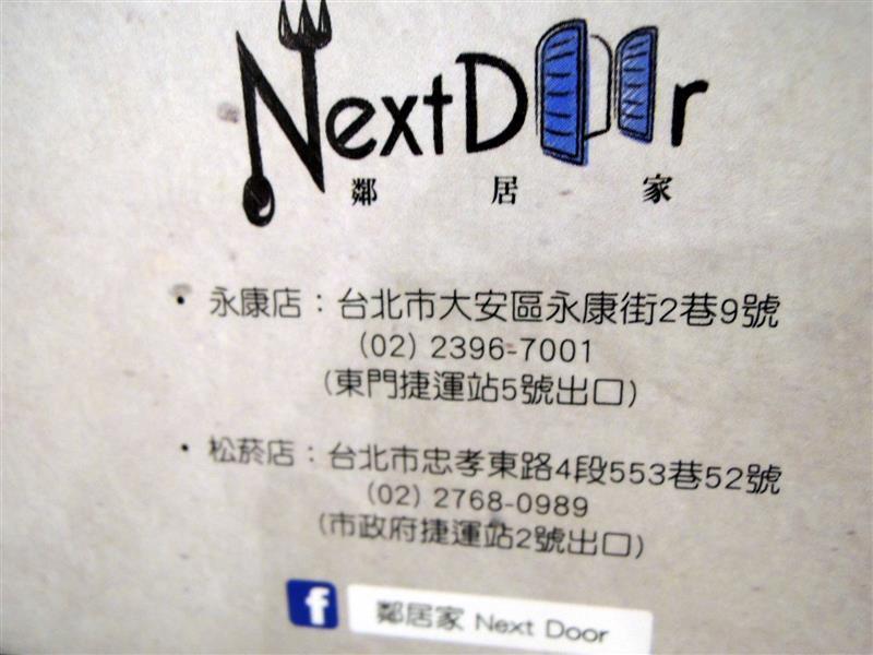Next Door 鄰居家033.jpg