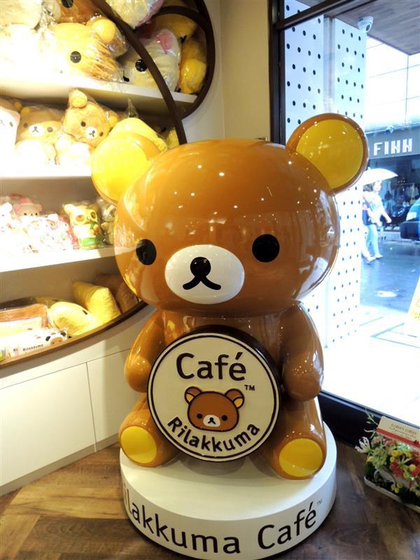 拉拉熊咖啡010.jpg