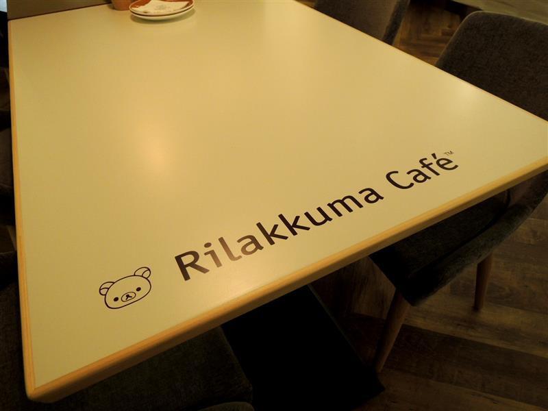拉拉熊咖啡020.jpg