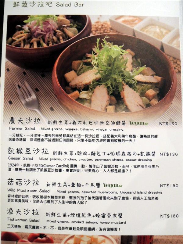 美綠健康廚房017.jpg