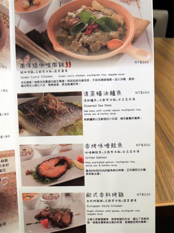美綠健康廚房019.jpg
