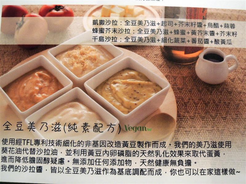 美綠健康廚房018.jpg