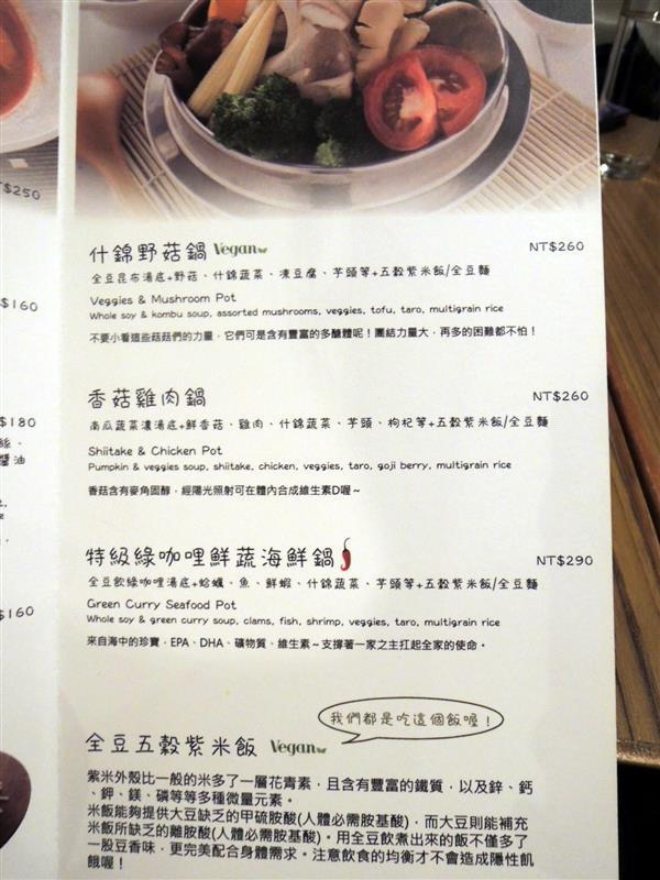 美綠健康廚房021.jpg