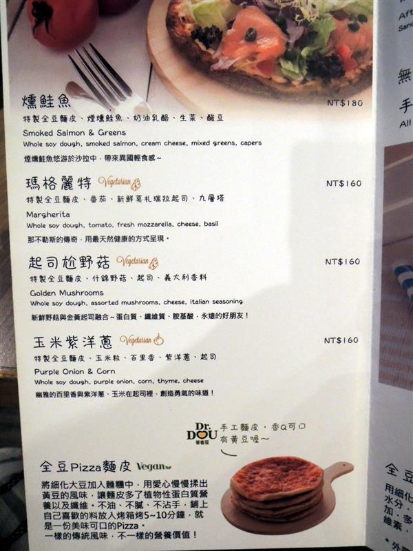 美綠健康廚房022.jpg