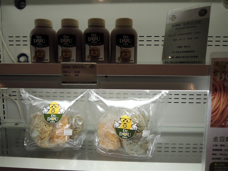 美綠健康廚房036.jpg