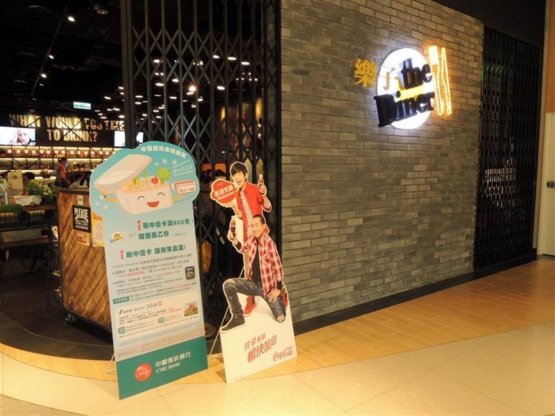 樂子 南港店004.jpg