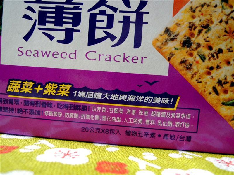 喜年來 紫菜薄餅002.jpg