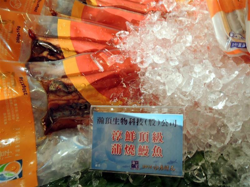愛上台灣國產水產 水產精品032.jpg