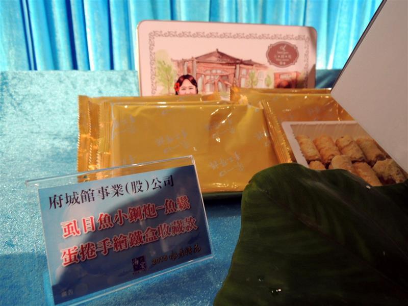 愛上台灣國產水產 水產精品044.jpg