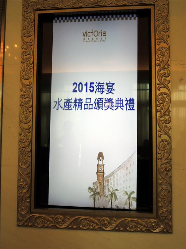 愛上台灣國產水產 水產精品070.jpg