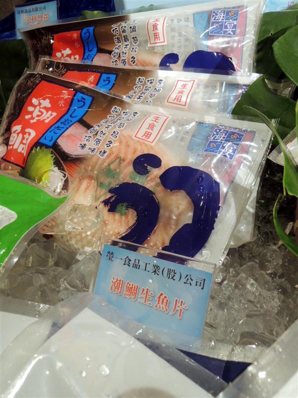 愛上台灣國產水產 水產精品084.jpg