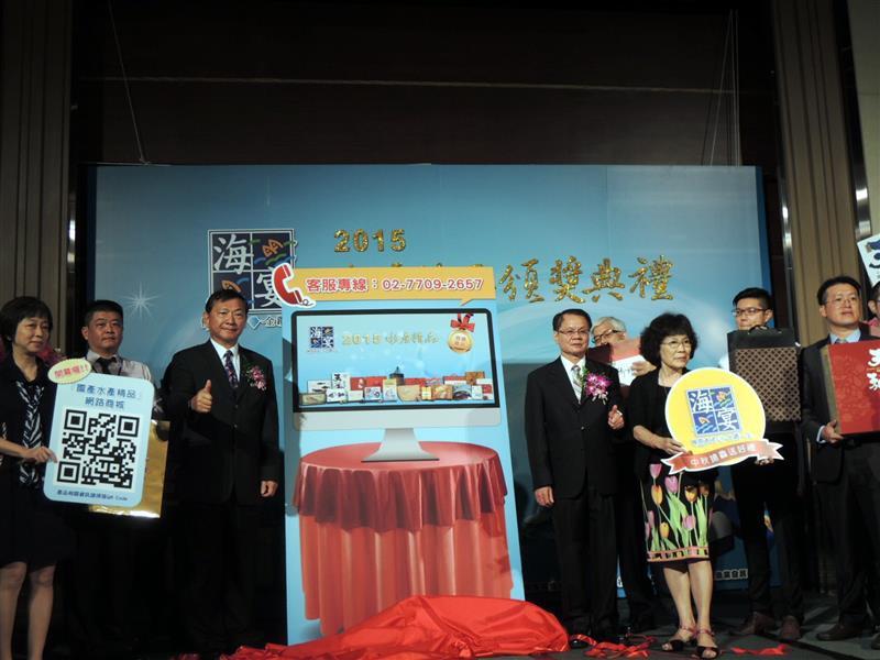 愛上台灣國產水產 水產精品146.jpg