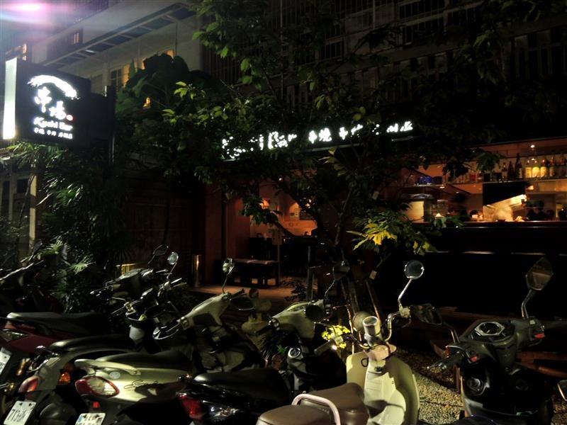 串場居酒屋 Kushi Bar001.jpg