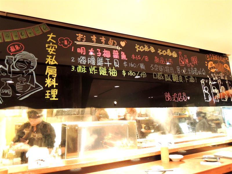 串場居酒屋 Kushi Bar007.jpg