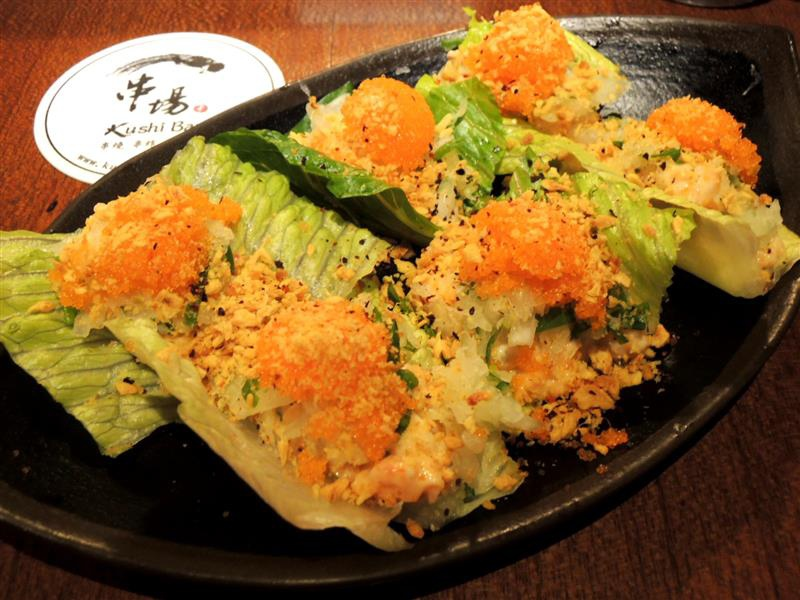 串場居酒屋 Kushi Bar030.jpg