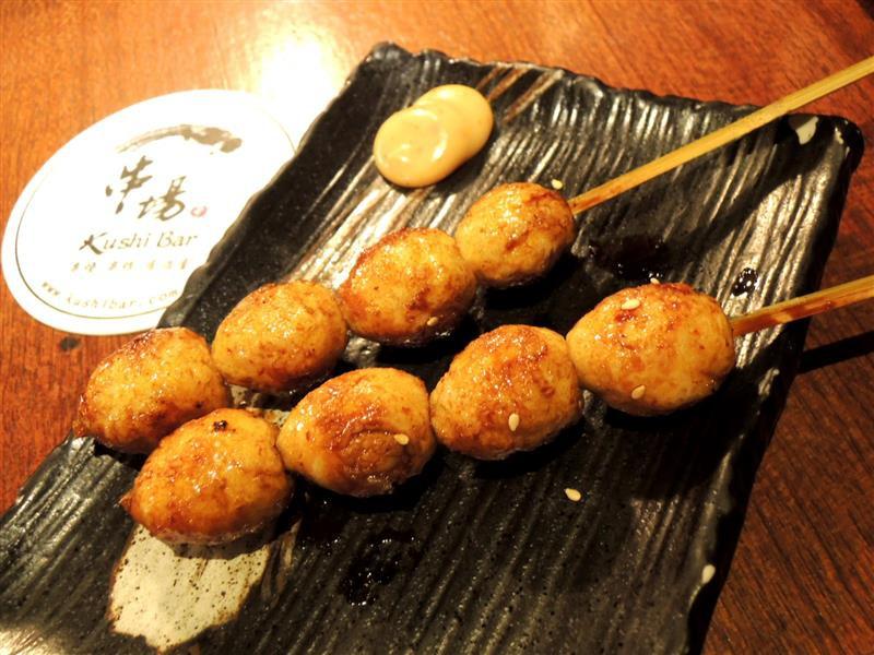 串場居酒屋 Kushi Bar051.jpg