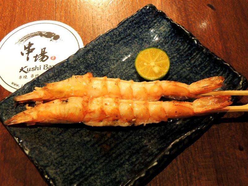 串場居酒屋 Kushi Bar059.jpg