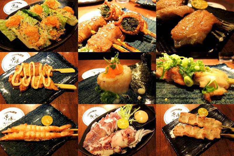 串場居酒屋 Kushi Bar01.jpg
