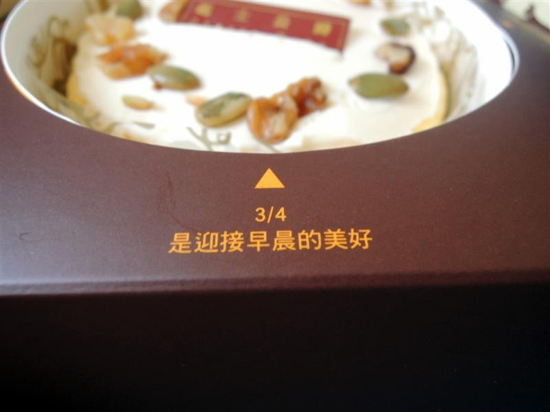 起士公爵 暮光南瓜010.jpg