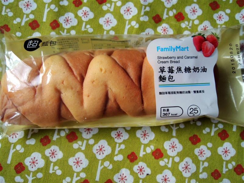 全家超麵包015.jpg