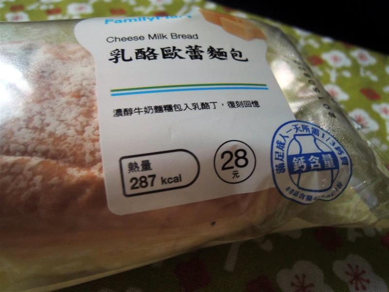 全家超麵包021.jpg