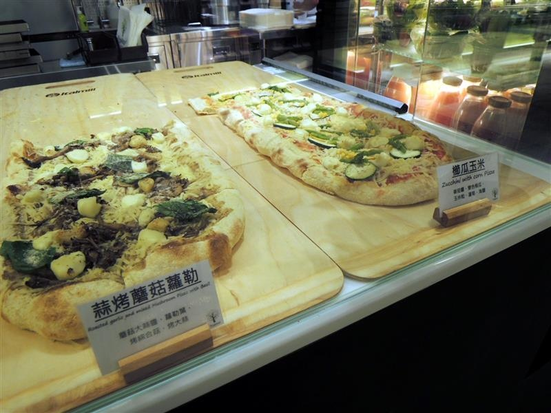 PiZZAHOOD 披薩樹003.jpg