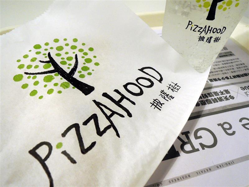 PiZZAHOOD 披薩樹013.jpg