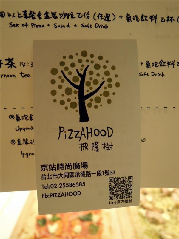 PiZZAHOOD 披薩樹020.jpg