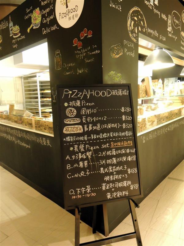 PiZZAHOOD 披薩樹023.jpg