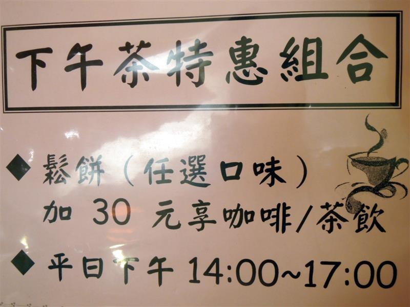 躲貓貓咖啡028.jpg